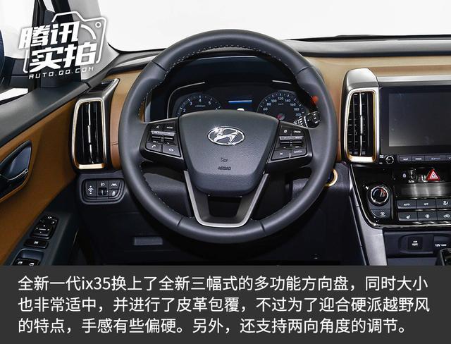 向硬派风格进化北京现代全新一代ix35实拍