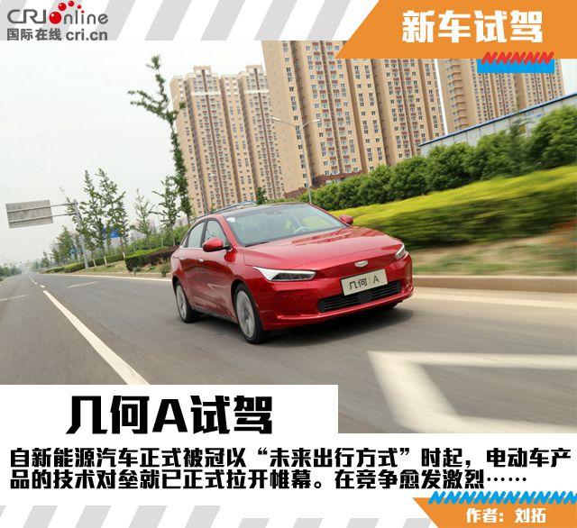 http://chengrj.cn/dianshang/211151.html