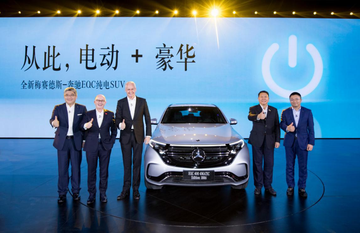 全新梅赛德斯-奔驰EQC纯电SUV正式登陆中国市场
