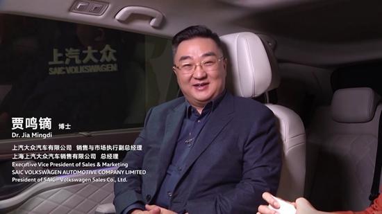 28.68万元起 上汽大众首款大型豪华商务MPV云端正式发布